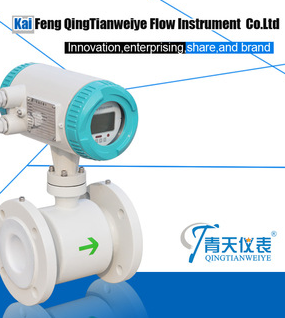 RS485 electromagnetic flow meter mass flow meter controller