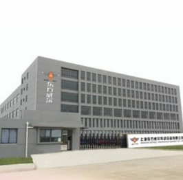 Shanghai Eastwell Drive Equipment Co., Ltd.