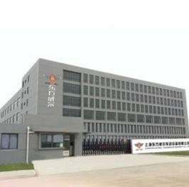 Shanghai Eastwell Drive Equipment Co., Ltd.