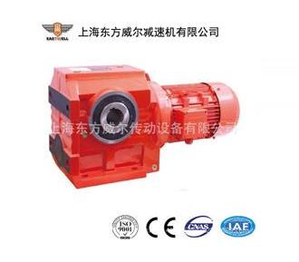 EWS系列斜齿轮蜗轮减速机