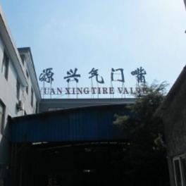 Ningbo Yinzhou Yuanxing Tire Valve Co., Ltd.