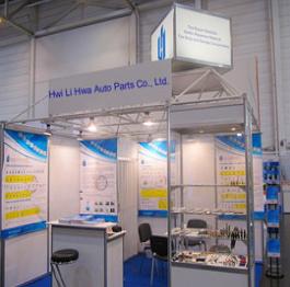 Qingdao Hwi Li Hwa Auto Parts Co., Ltd.