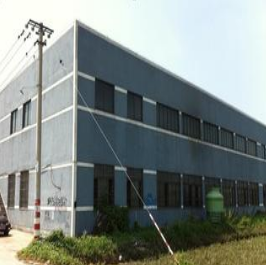 Ninghai Jianyi Outdoor Products Co., Ltd.