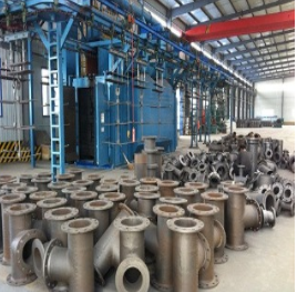 Taiyuan Water Industrial Co., Ltd.