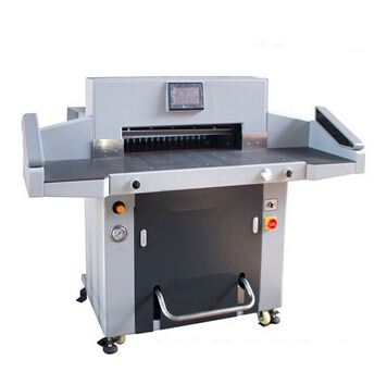 H520RTS Hydraulic Programmed Paper Cutting Machine