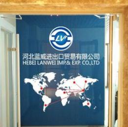 Hebei Lanwei Imp. & Exp. Co., Ltd.