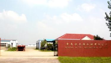 Qingdao Valtech Manufacturing Co., Ltd.