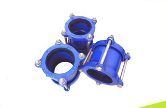 Ductile Iron Pipe Flexible Coupling