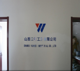 Shanxi Yunwei Industrial Co., Ltd.