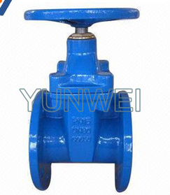 GP240GH DIN PN64 Manual Valve Price WCB Industrial
