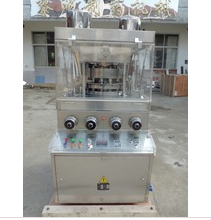 zp17 and zp19 rotary tablet press machine