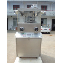 price for small tablet press machine