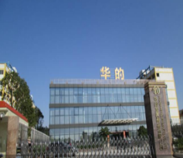 Foshan Huadi Metal Produce Co., Ltd.