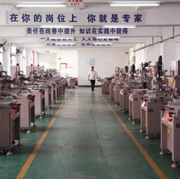Shenzhen Chntop Screen Printing Machinery Co., Ltd.