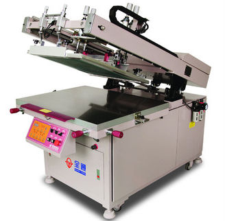 Motor driven Clam Shell silk Screen printing machine