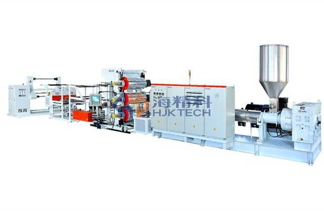 Plastic sheet machine----High Production Output PP/PS Plastic Sheet Extruding Machine