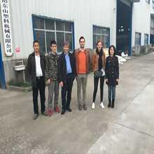 Hangzhou Fuyang Wealth Imp & Exp Co., Ltd.