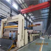 Henan Fuyuan Machinery Manufacturing Co., Ltd.