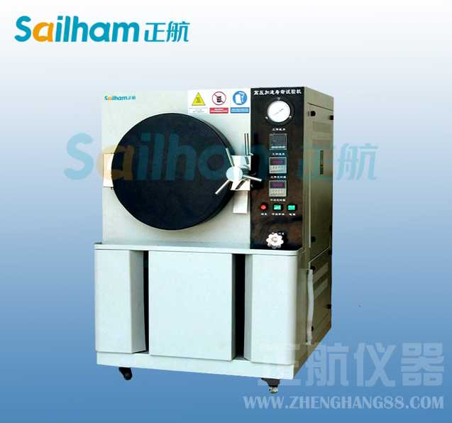 Pressure Accelerated Aging Test Chamber(PCT) / Highly Accelerated Stress Test  Chamber(HAST)
