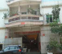 Foshan Hanse Sanitary Ware Co., Ltd.