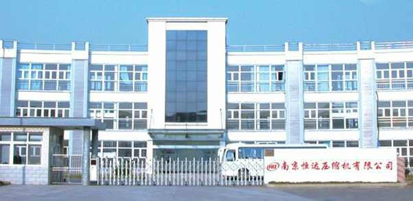 Suzhou Yuda Compressor Co., Ltd.
