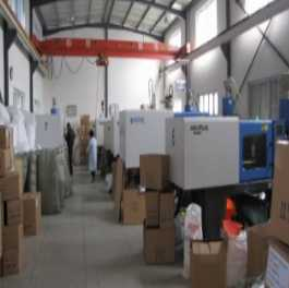 Chaozhou Meiye Ceramic Factory