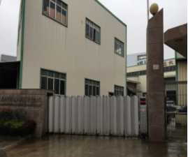 Zhejiang Bao Gui Lai Vehicle Co., Ltd.