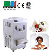 KS-90 milk pasteurization machine