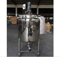 US Hot Sales Stainless Steel electric mash kettle mash tun brew kettle jacket kettle