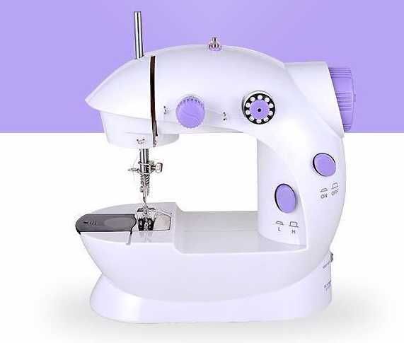 Newest Household Mini Portable Sewing Machine