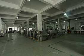 Shanghai Tandy Machine Manufacturing Co., Ltd.