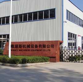 Guangzhou Verace Machinery Equipment Co., Ltd.