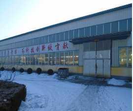 Donggang City Yingshuo Machinery Co., Ltd.