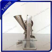 Manual Tdp-0 Single Punch Tablet Press Machine