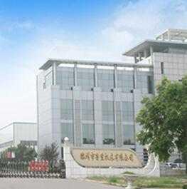 Tengzhou Luzhong Machine Tool Co., Ltd.