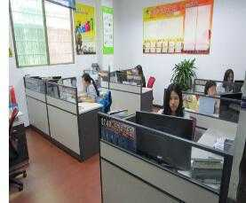 ООО Гуанчжоуская компания Юйсян по изготовлению механическому оборудованию легкой промышленности