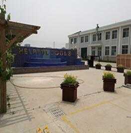 Weihai Helpful Import & Export Co., Ltd.