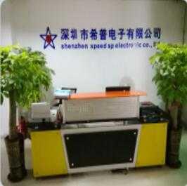 Shenzhen Xipu Electronics Co., Ltd.
