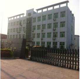霍夫曼(北京)工程技术有限公司