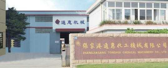 Zhangjiagang City Tonghui Chemical Machinery Co., Ltd.
