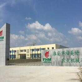 Changzhou Farmer-Helper Machinery Co., Ltd.