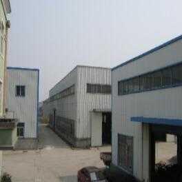 Hangzhou Hexun Industry Co., Ltd.