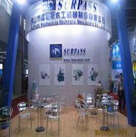Foshan Surpass Woodworking Machinery Co., Ltd.