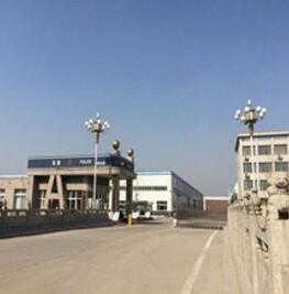 Jining Xin Mei Mining Equipment Co., Ltd.