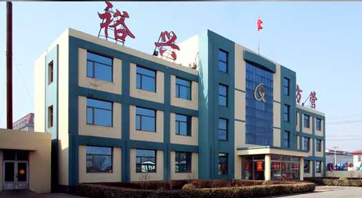 Tianjin Yu Xing Steel Tube Co., Ltd.