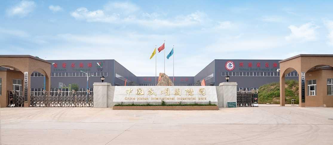 Luoyang Yishun Office Furniture Co., Ltd.