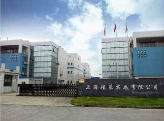 Shanghai Greeloy Industry Co., Ltd.