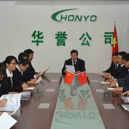 Shandong Huayu Mechanical Equipment Co., Ltd.