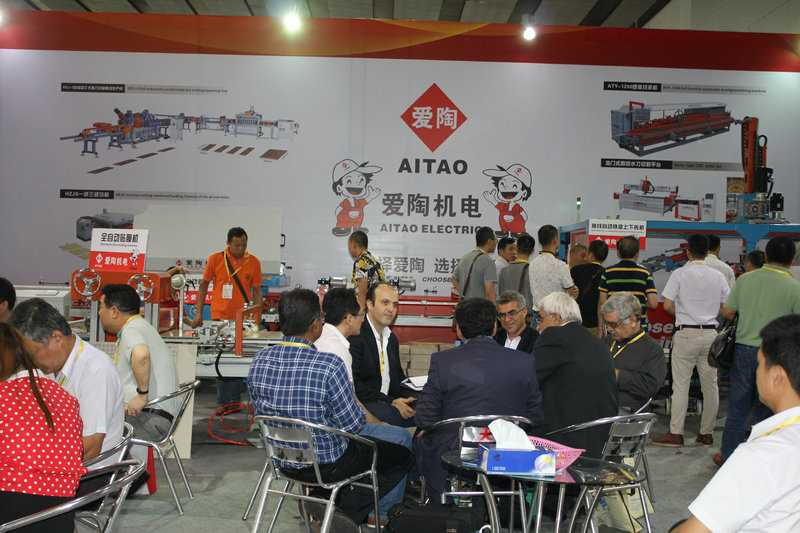FOSHAN AITAO ELECTRONIC EQUIPMENT CO., LTD