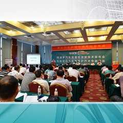 Guilin Boda Automobile Technology Co., Ltd.